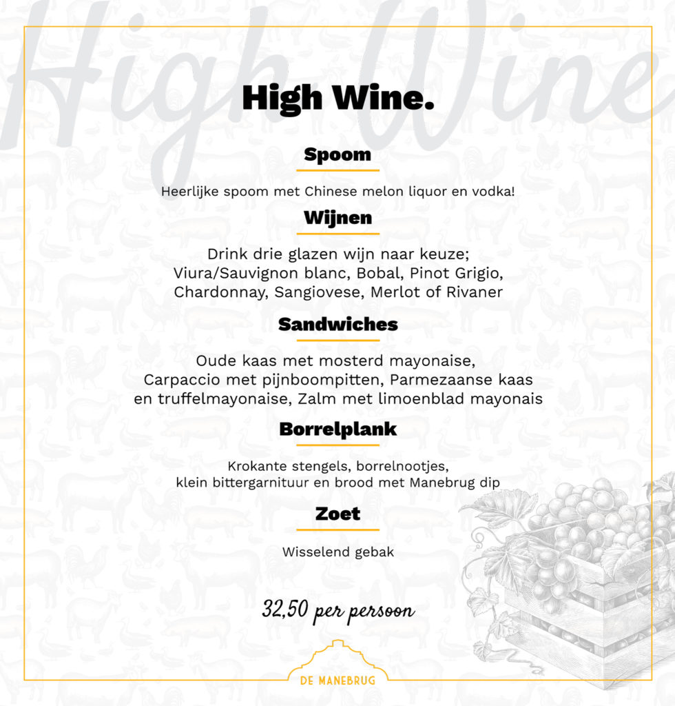 DE_MANEBRUG_HIGH-WINE